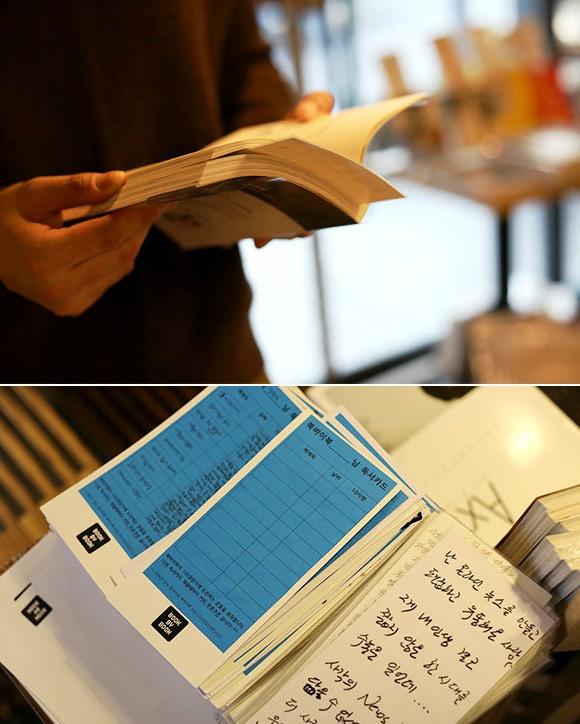 독서 카드를 만들어라.