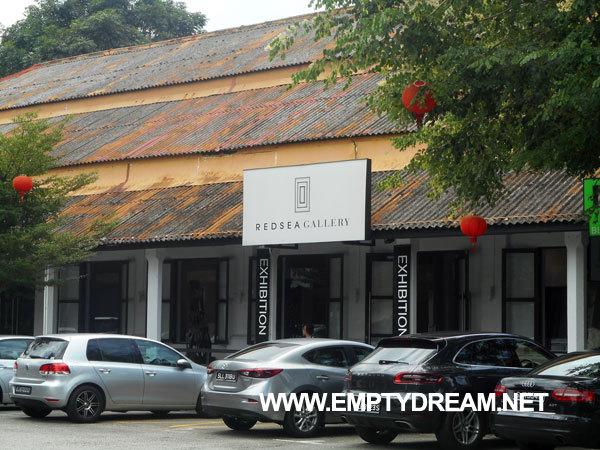 싱가포르 아트 테마 여행 - 뎀시힐, 레드시 갤러리