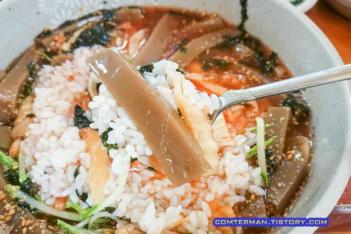묵밥 도토리묵밥