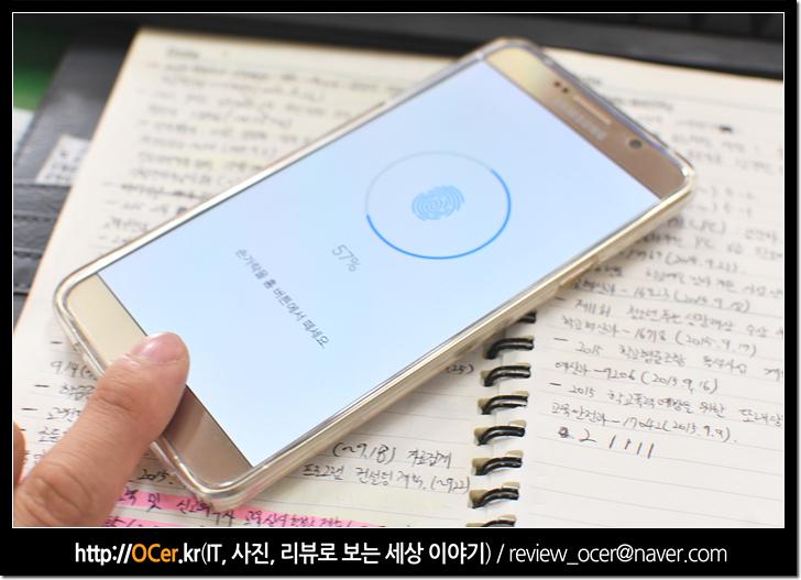갤럭시노트5 성능, galaxy note 5, It, 갤럭시노트5, 갤럭시노트5 후기, 리뷰, 이슈, 갤럭시노트5 지문인식, 지문인식, finger point