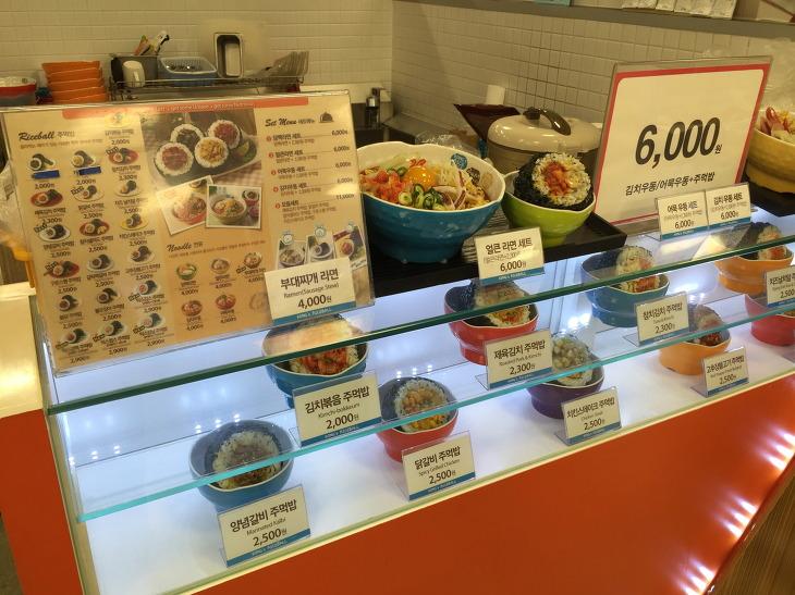 공씨네주먹밥 얼큰 라면 세트 후기 구운 스팸 주먹밥 홈플러스 센텀시티점