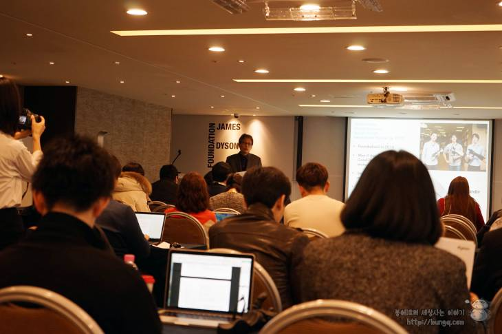 jda, 제임스다이슨어워드, 다이슨, 컨퍼런스, 공모전, 디자인공모전, 국제공모전, 정보, 상금, 응모방법, 심사기준