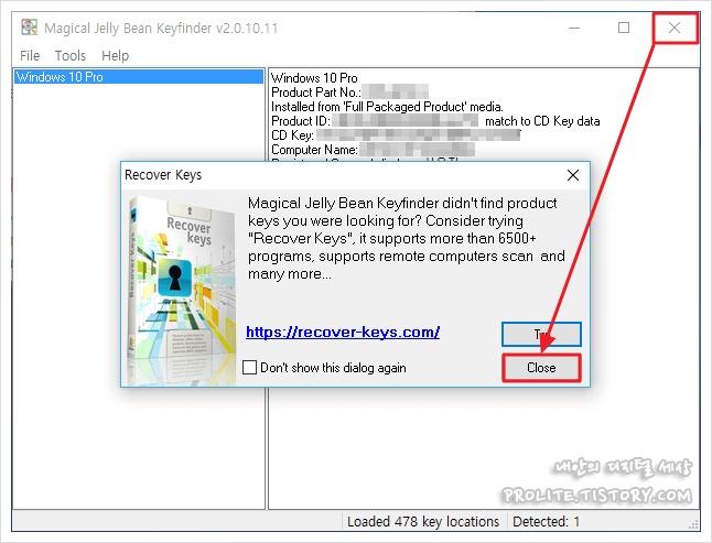 윈도우 제품키 확인 KeyFinder