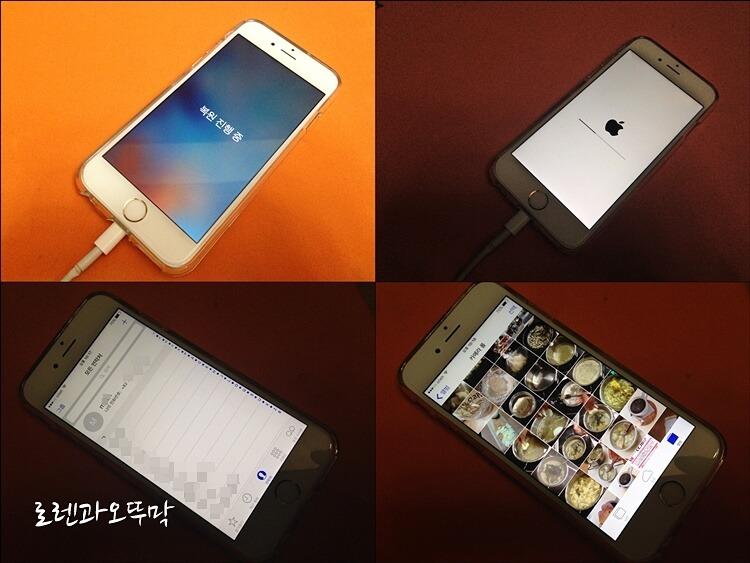 아이폰 백업 방법(아이튠즈로 백업과 복원하기)7