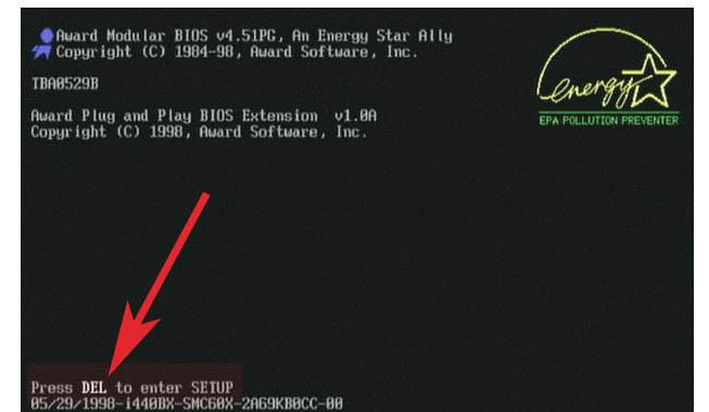 SSD 부팅순서 변경 시모스 설정 방법