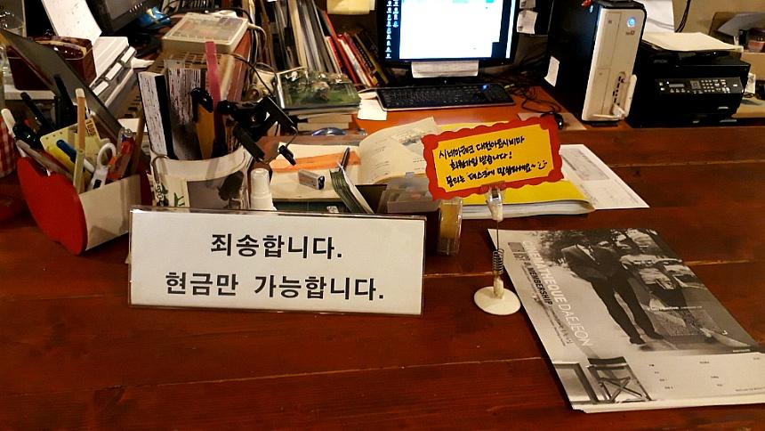 이색영화관 대전아트시네마 영화표 결제