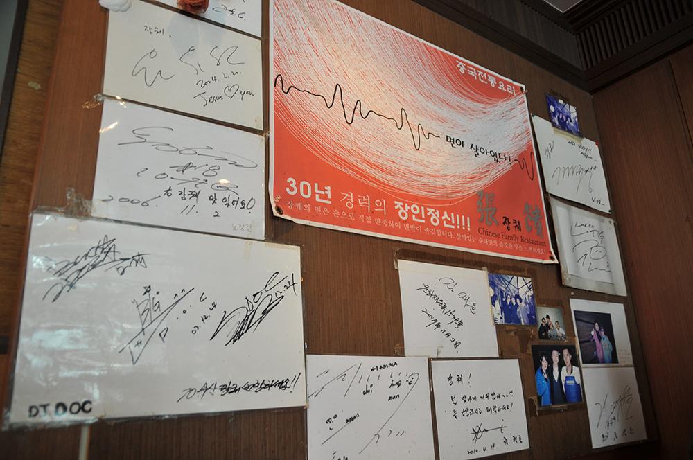 부산 해운대 장퀘