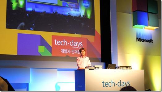 2014-09-24 TechDays2014 018