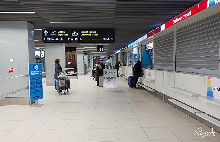 두브로브니크 공항 셔틀버스 티켓 판매소