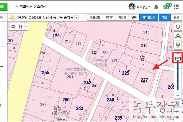 네이버 지번으로 지도에서 집 주소 찾는 방법