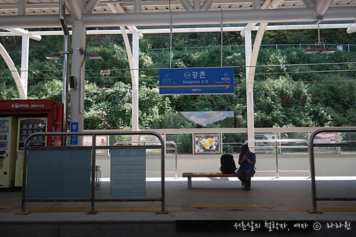 서울에서 춘천 가는법, 용산역 ITX, ITX 청춘,