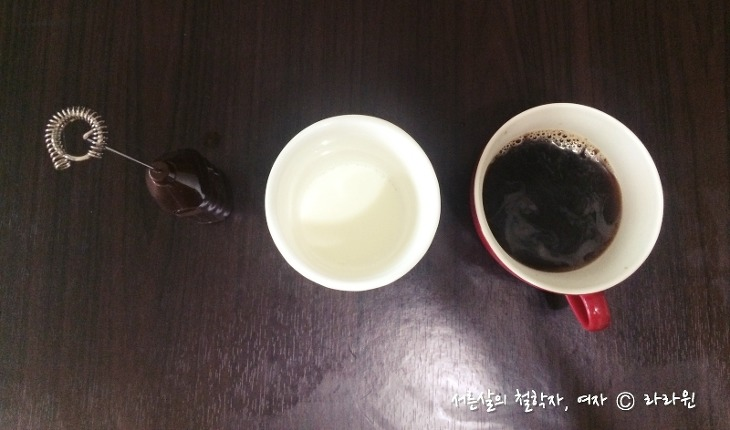 우유 거품 만들기