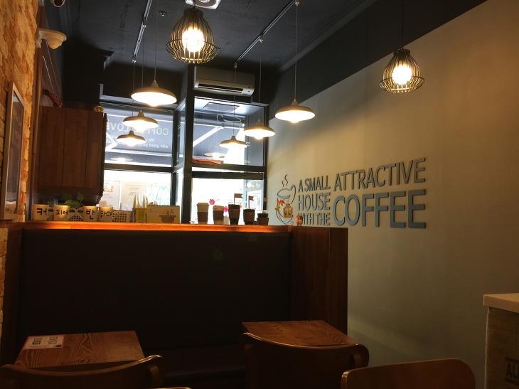 센텀시티 커피에반하다 아메리카노 센텀시티역 커피숍 커반