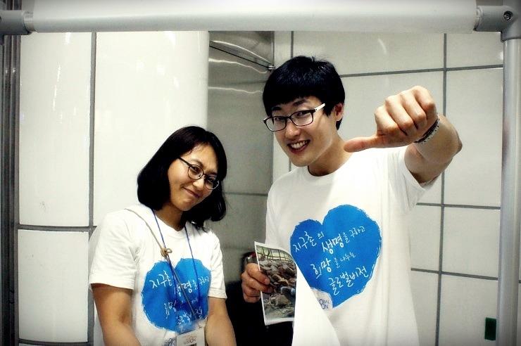 글로벌비전 GV 자원봉사 서포터즈 3기