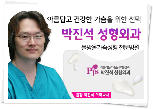 가슴성형재수술,가슴성형부작용