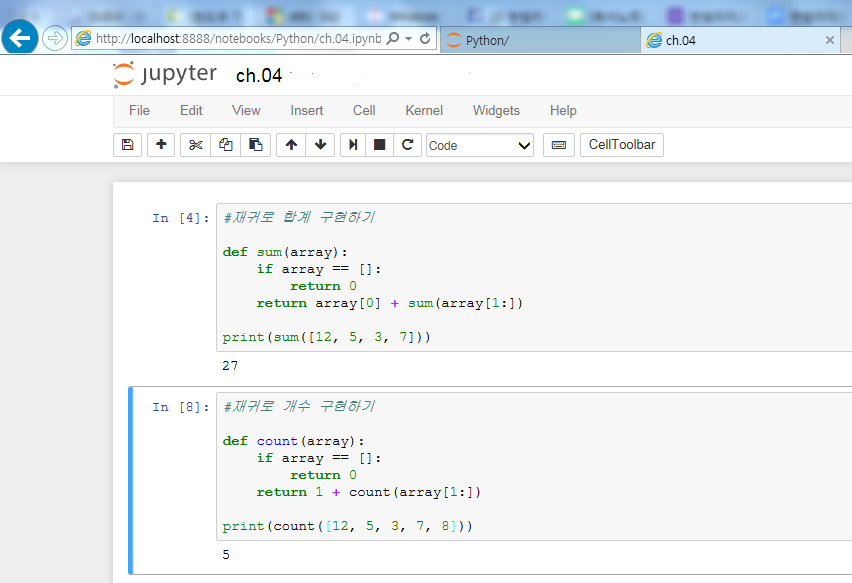 Python 실습