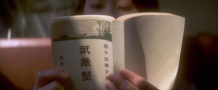 4월 이야기, 영화 4월 이야기, 일본영화 4월 이야기, 마츠 다카코, 4월 이야기 후기, 일본영화추천, 영화리뷰, 영화후기