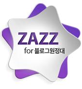 블로그원정대