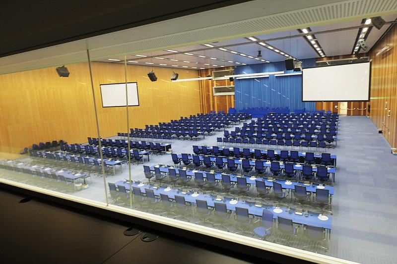 IAEA 회의실