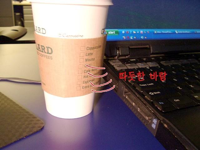 커피데우기