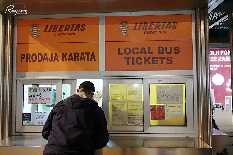두브로브니크 버스 티켓 판매소