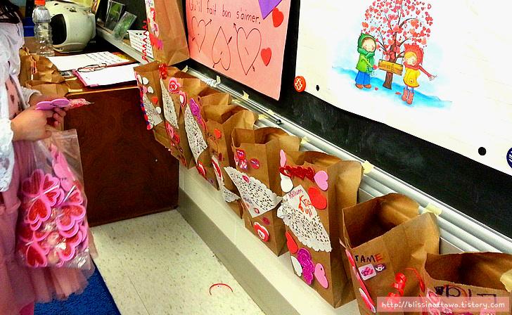 캐나다 학교 발렌타인데이