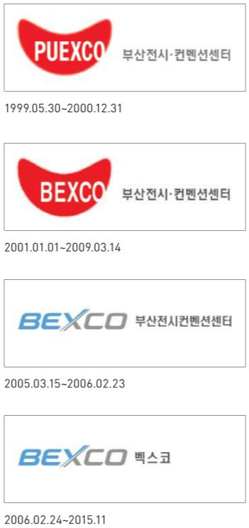 2006 Bexco Logo Ci 벡스코 로고 변경