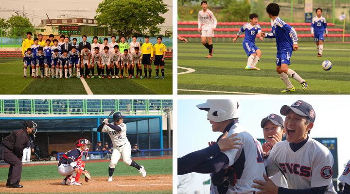 글로벌 선진학교 스포츠부, 대한민국 대안 체육교육을 말하다.
