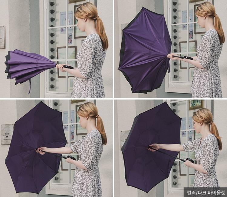 레그넷 우산 펼치고 접는 모습