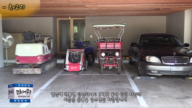 [영상] 노무현 대통령 사저 공개, 꼼꼼하게 촬영
