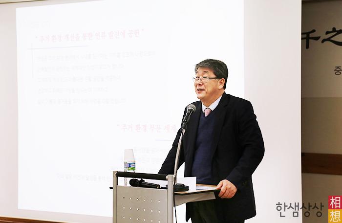 한샘의 핵심 가치를 소개하는 강승수 부회장님