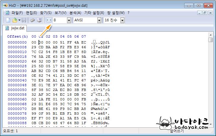 헥사 편집 프로그램 HxD