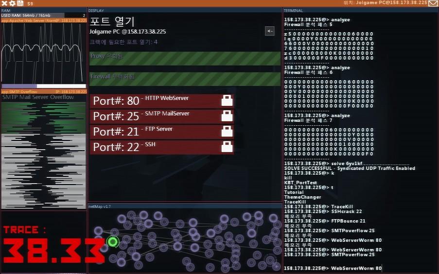 단순하면서도 복잡하고~ 몰입감 있는 해킹! HACKNET 입니다.