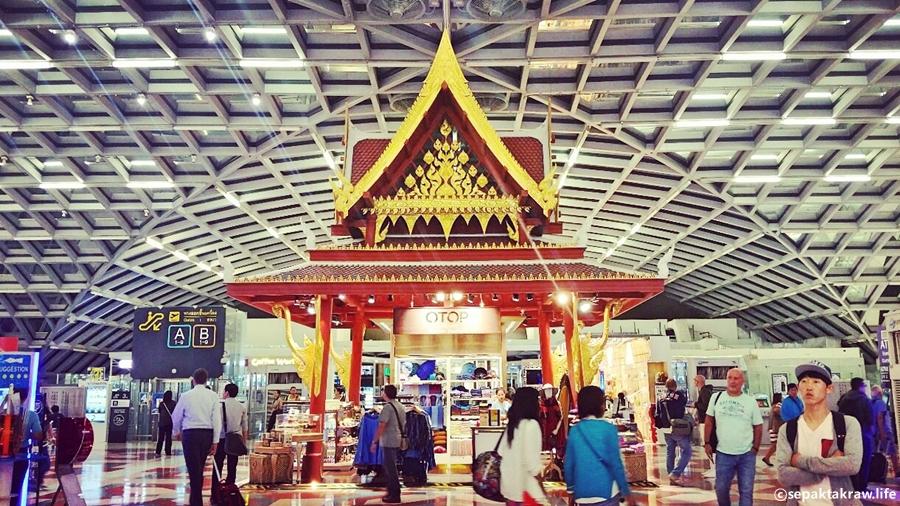 방콕 수완나폼공항