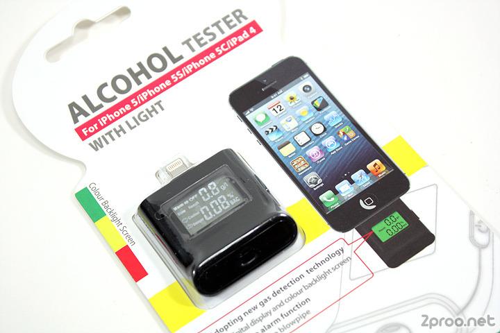 음주측정기, 스마트폰 음주측정기, 아이폰 음주측정기, 아이페가, 휴대용 음주측정기, 핸드폰 음주측정기, 경찰 음주측정기, 음주운전, 음주운전 신고, 음주운전 벌금, 술자리, 술자리 아이템, iPega, iphone, 아이폰, 스마트폰, 안드로이드폰, 휴대폰, 셀프 음주측정기, 알콜테스트, 혈중알코올, 음주 측정, 음주 측정기, 음주운전 처벌규정