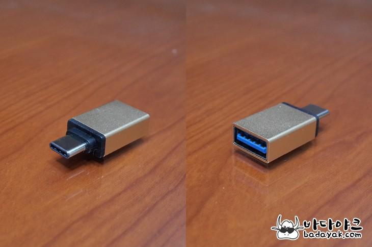 USB 3.1 Type C Type A 젠더