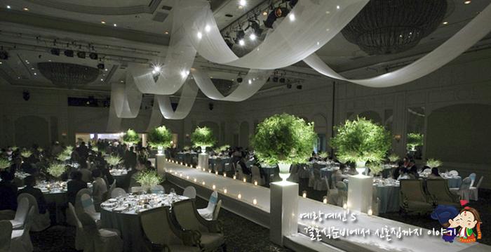 리츠칼튼 호텔, 리츠칼튼 결혼식 비용,