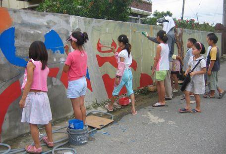 벽화그리는아이들