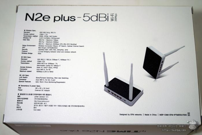 ipTIME, N2e Plus, 스펙