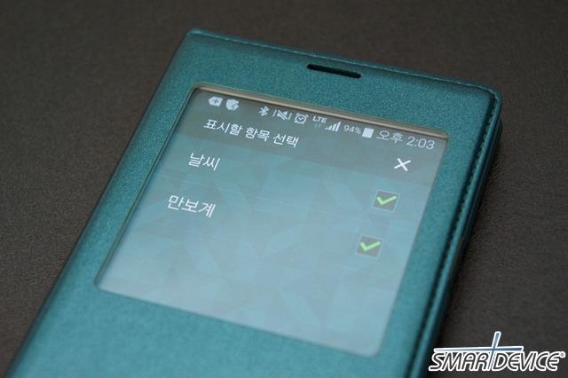 S뷰 커버, 갤럭시 S5, 갤럭시 S5 s뷰 커버, 케이스, 휴대폰 케이스