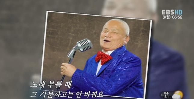인간극장 시각장애인 가수 곽노성
