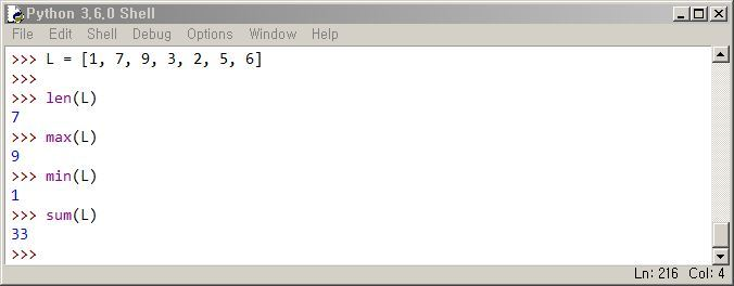 파이썬 함수 사용