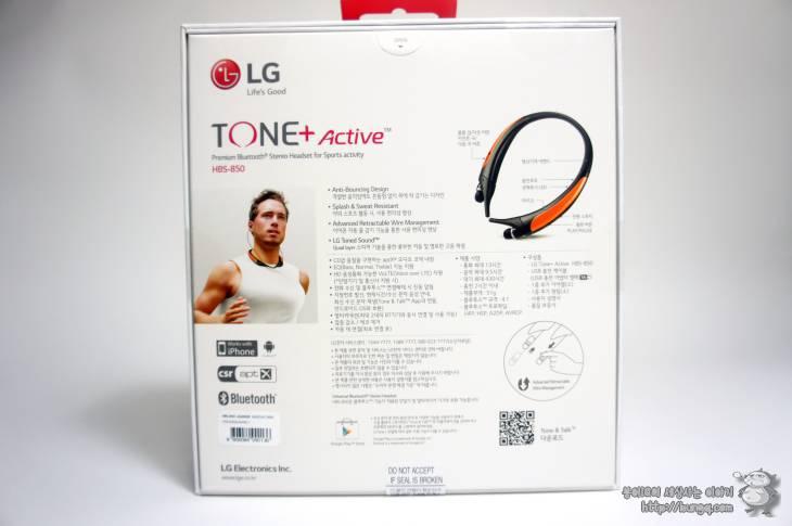 LG, 톤플러스, 액티브, HBS-850, 개봉기, 청음