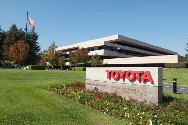 Toyota Company 토요타 자동차 본사