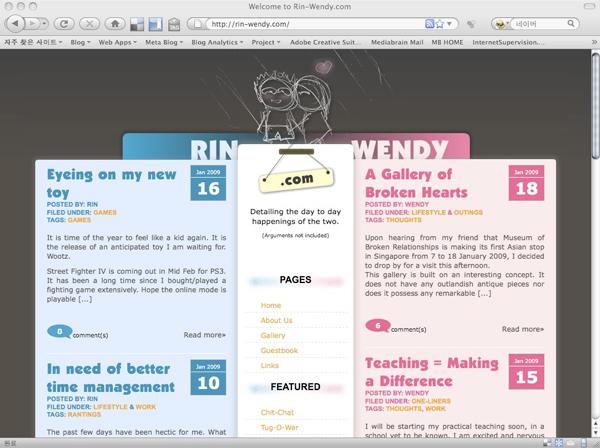 Rin-Wendy.com (www.rin-wendy.com)
