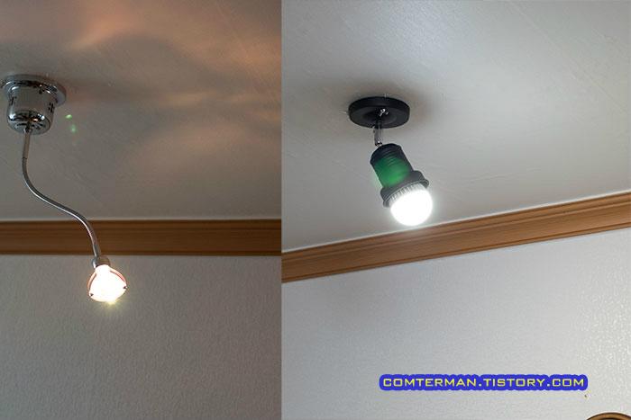 LED 전구 천장 등기구 할로겐