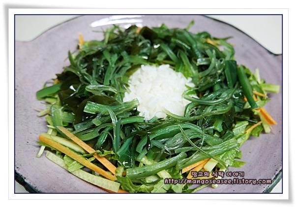 해초비빔밥 만드는법