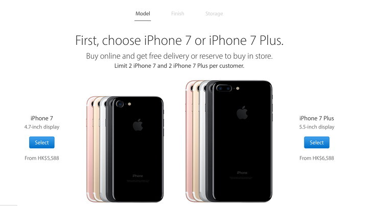 아이폰 홍콩 가격, 아이폰 해외직구 가격