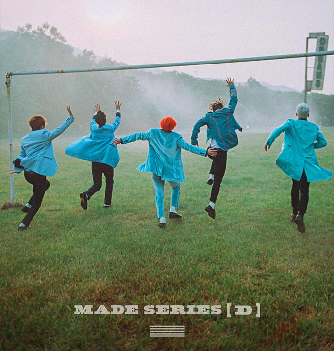 빅뱅 M.A.D.E 시리즈 중 D의 앨범 표지