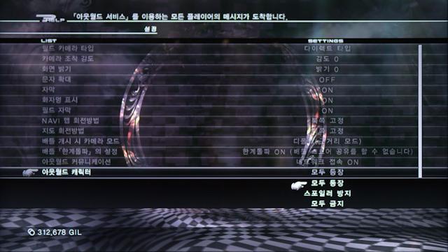 2764BE3B52D3CD31231B07